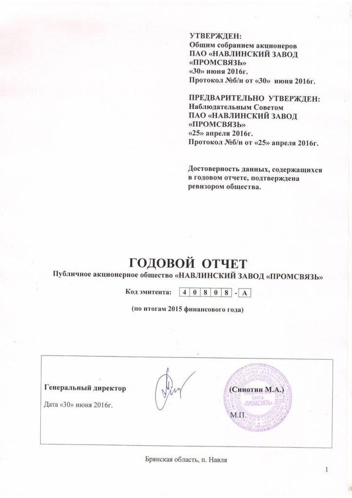 titulnyy_list